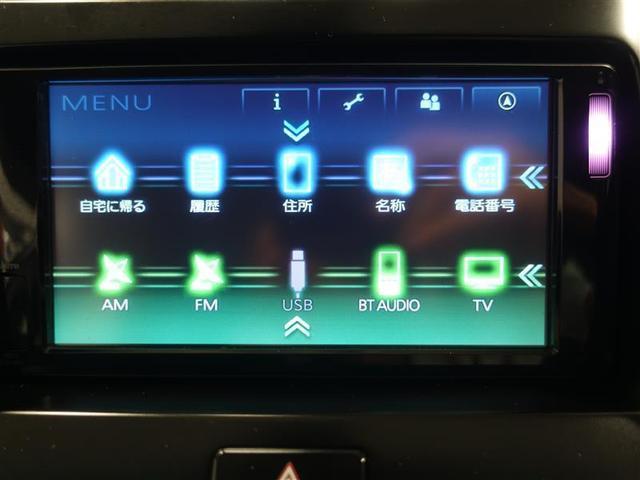 S Cパッケージ フルセグ メモリーナビ DVD再生 ミュージックプレイヤー接続可 バックカメラ ETC LEDヘッドランプ ワンオーナー 記録簿(9枚目)