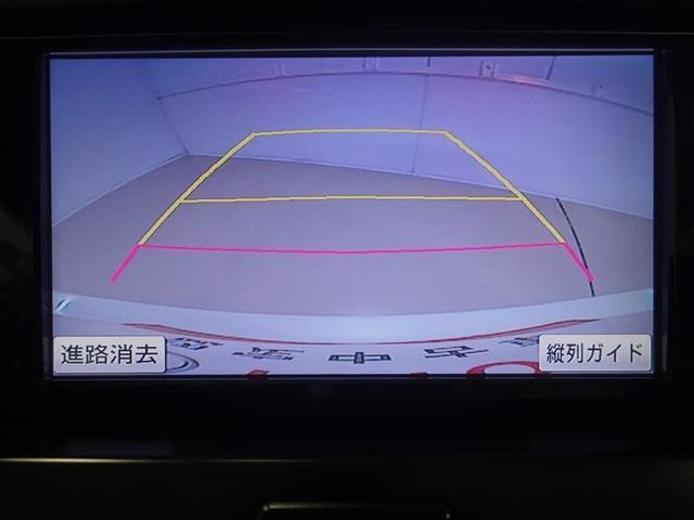 S Cパッケージ フルセグ メモリーナビ DVD再生 ミュージックプレイヤー接続可 バックカメラ ETC LEDヘッドランプ ワンオーナー 記録簿(10枚目)