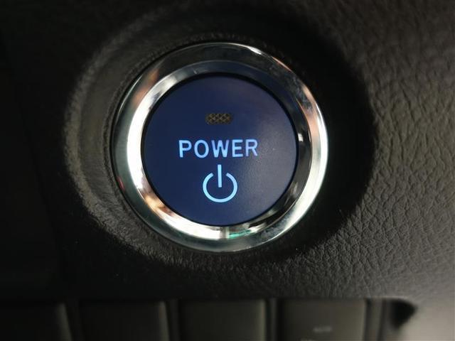 S Cパッケージ フルセグ メモリーナビ DVD再生 ミュージックプレイヤー接続可 バックカメラ ETC LEDヘッドランプ ワンオーナー 記録簿(16枚目)