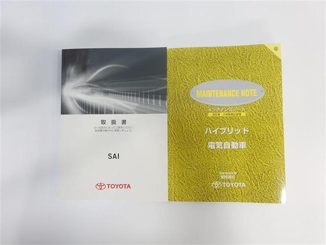 S Cパッケージ フルセグ メモリーナビ DVD再生 ミュージックプレイヤー接続可 バックカメラ ETC LEDヘッドランプ ワンオーナー 記録簿(18枚目)