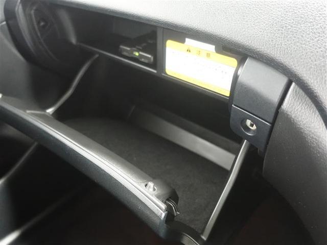 S Cパッケージ フルセグ メモリーナビ DVD再生 ミュージックプレイヤー接続可 バックカメラ ETC LEDヘッドランプ ワンオーナー 記録簿(25枚目)