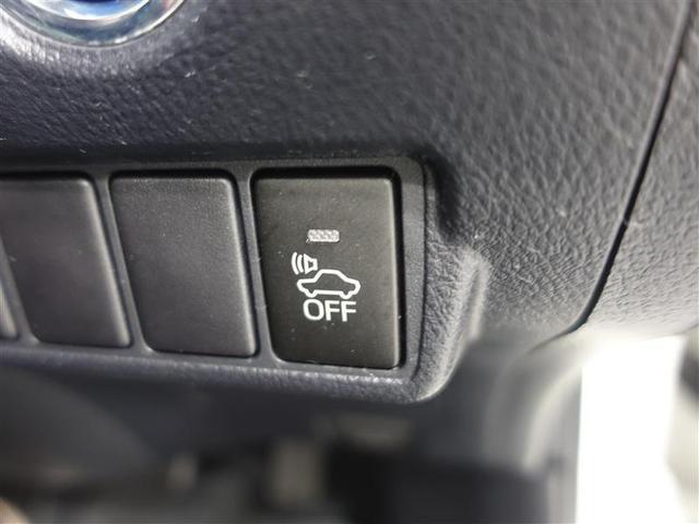 S Cパッケージ フルセグ メモリーナビ DVD再生 ミュージックプレイヤー接続可 バックカメラ ETC LEDヘッドランプ ワンオーナー 記録簿(28枚目)