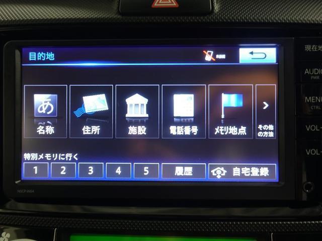 1.5G エアロツアラー ワンセグ メモリーナビ ミュージックプレイヤー接続可 バックカメラ ETC HIDヘッドライト ワンオーナー 記録簿(9枚目)