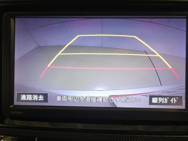 1.5G エアロツアラー ワンセグ メモリーナビ ミュージックプレイヤー接続可 バックカメラ ETC HIDヘッドライト ワンオーナー 記録簿(10枚目)