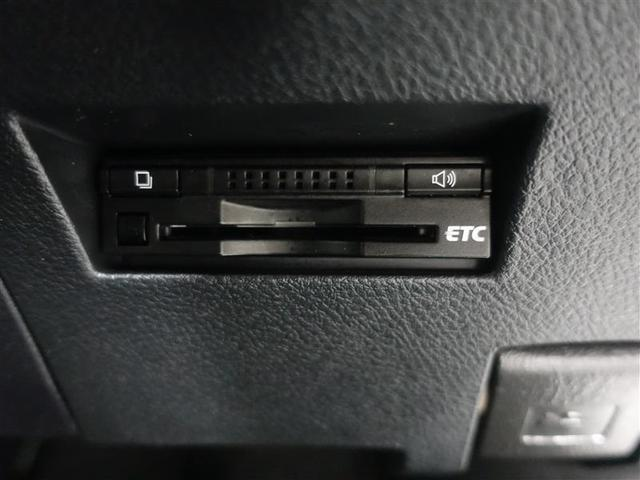 1.5G エアロツアラー ワンセグ メモリーナビ ミュージックプレイヤー接続可 バックカメラ ETC HIDヘッドライト ワンオーナー 記録簿(15枚目)