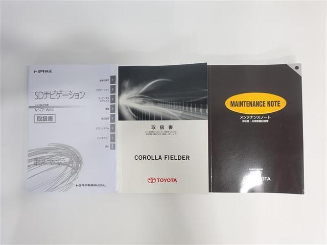1.5G エアロツアラー ワンセグ メモリーナビ ミュージックプレイヤー接続可 バックカメラ ETC HIDヘッドライト ワンオーナー 記録簿(18枚目)
