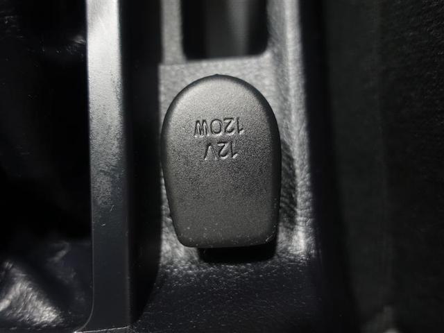 1.5G エアロツアラー ワンセグ メモリーナビ ミュージックプレイヤー接続可 バックカメラ ETC HIDヘッドライト ワンオーナー 記録簿(27枚目)
