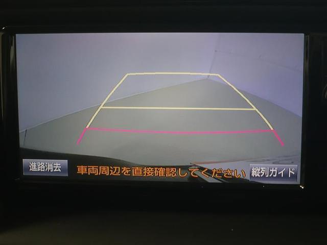 ZS 煌 フルセグ メモリーナビ DVD再生 ミュージックプレイヤー接続可 バックカメラ 衝突被害軽減システム ETC 両側電動スライド LEDヘッドランプ ウオークスルー 乗車定員8人 3列シート 記録簿(11枚目)