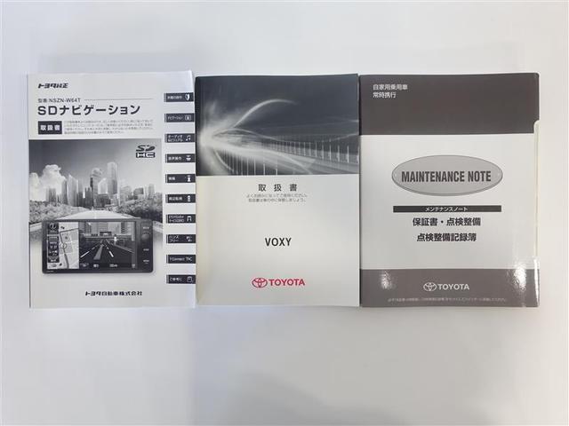 ZS 煌 フルセグ メモリーナビ DVD再生 ミュージックプレイヤー接続可 バックカメラ 衝突被害軽減システム ETC 両側電動スライド LEDヘッドランプ ウオークスルー 乗車定員8人 3列シート 記録簿(18枚目)