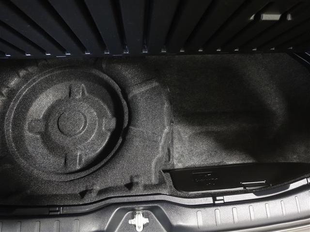 ZS 煌 フルセグ メモリーナビ DVD再生 ミュージックプレイヤー接続可 バックカメラ 衝突被害軽減システム ETC 両側電動スライド LEDヘッドランプ ウオークスルー 乗車定員8人 3列シート 記録簿(25枚目)