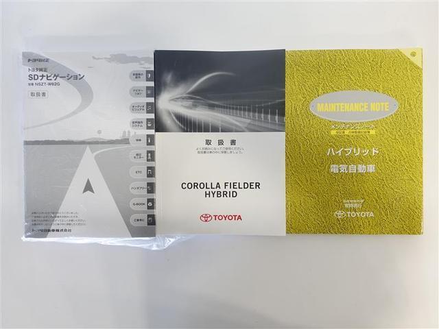 ハイブリッドG エアロツアラー・ダブルバイビー フルセグ メモリーナビ DVD再生 ミュージックプレイヤー接続可 バックカメラ ETC HIDヘッドライト ワンオーナー 記録簿(18枚目)