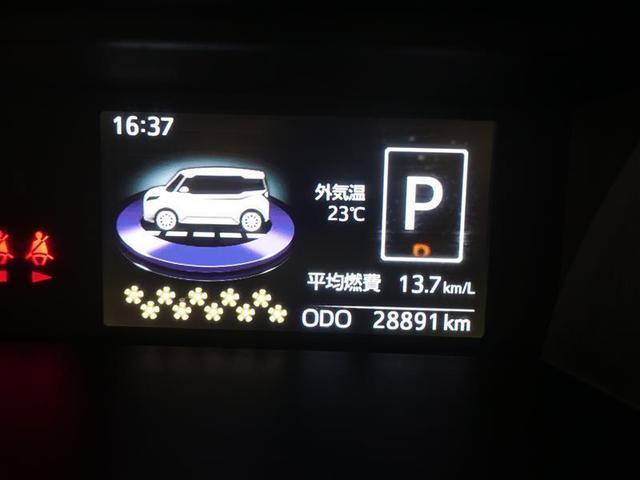 カスタムG S 衝突被害軽減システム 両側電動スライド LEDヘッドランプ ワンオーナー フルエアロ 記録簿 アイドリングストップ(9枚目)