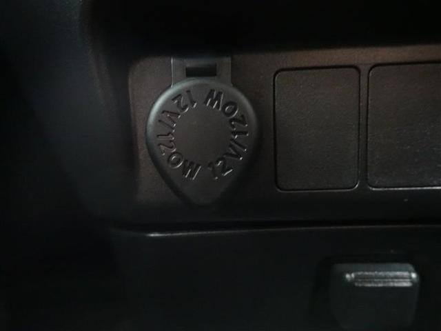 カスタムG S 衝突被害軽減システム 両側電動スライド LEDヘッドランプ ワンオーナー フルエアロ 記録簿 アイドリングストップ(11枚目)