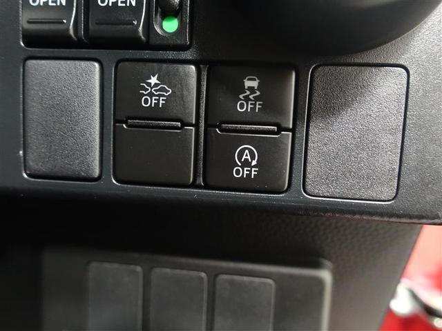 カスタムG S 衝突被害軽減システム 両側電動スライド LEDヘッドランプ ワンオーナー フルエアロ 記録簿 アイドリングストップ(14枚目)