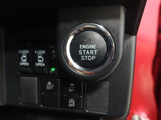 カスタムG S 衝突被害軽減システム 両側電動スライド LEDヘッドランプ ワンオーナー フルエアロ 記録簿 アイドリングストップ(16枚目)