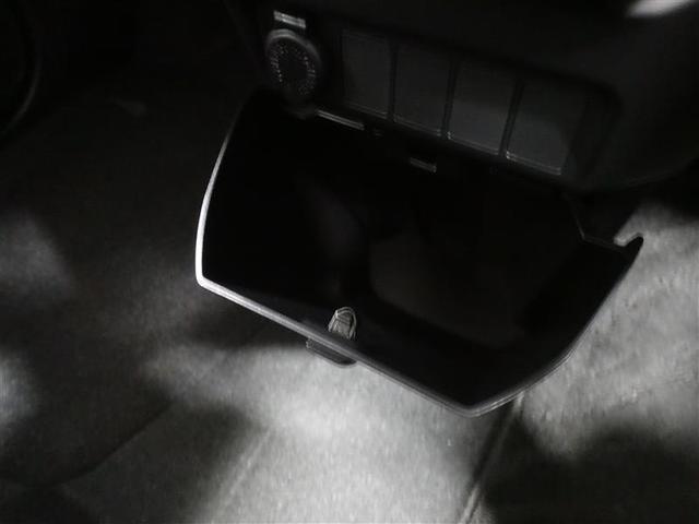 カスタムG S 衝突被害軽減システム 両側電動スライド LEDヘッドランプ ワンオーナー フルエアロ 記録簿 アイドリングストップ(30枚目)