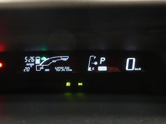 Sスタイルブラック ワンセグ メモリーナビ ミュージックプレイヤー接続可 バックカメラ 衝突被害軽減システム ETC ドラレコ LEDヘッドランプ ワンオーナー 記録簿(8枚目)