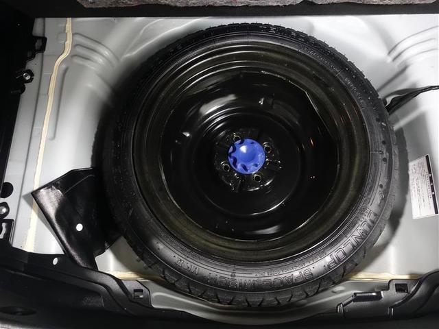 Sスタイルブラック ワンセグ メモリーナビ ミュージックプレイヤー接続可 バックカメラ 衝突被害軽減システム ETC ドラレコ LEDヘッドランプ ワンオーナー 記録簿(25枚目)