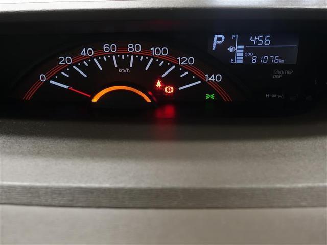 X SAIII フルセグ メモリーナビ DVD再生 ミュージックプレイヤー接続可 衝突被害軽減システム ETC 電動スライドドア ワンオーナー 記録簿 アイドリングストップ(7枚目)
