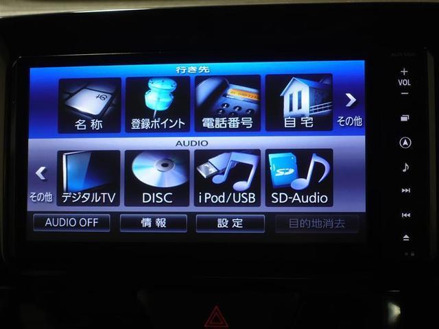 X SAIII フルセグ メモリーナビ DVD再生 ミュージックプレイヤー接続可 衝突被害軽減システム ETC 電動スライドドア ワンオーナー 記録簿 アイドリングストップ(8枚目)