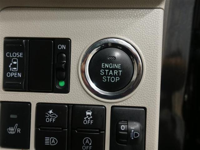 X SAIII フルセグ メモリーナビ DVD再生 ミュージックプレイヤー接続可 衝突被害軽減システム ETC 電動スライドドア ワンオーナー 記録簿 アイドリングストップ(16枚目)