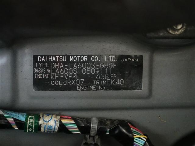 X SAIII フルセグ メモリーナビ DVD再生 ミュージックプレイヤー接続可 衝突被害軽減システム ETC 電動スライドドア ワンオーナー 記録簿 アイドリングストップ(19枚目)