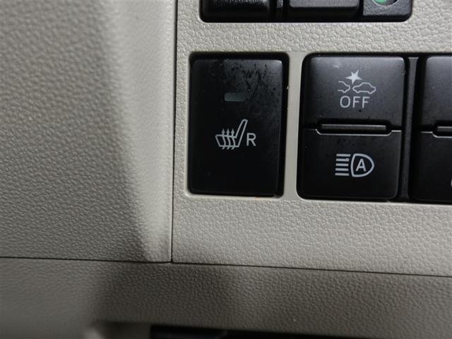 X SAIII フルセグ メモリーナビ DVD再生 ミュージックプレイヤー接続可 衝突被害軽減システム ETC 電動スライドドア ワンオーナー 記録簿 アイドリングストップ(27枚目)