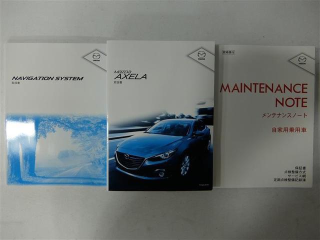 マツダ アクセラスポーツ 15S 4WD