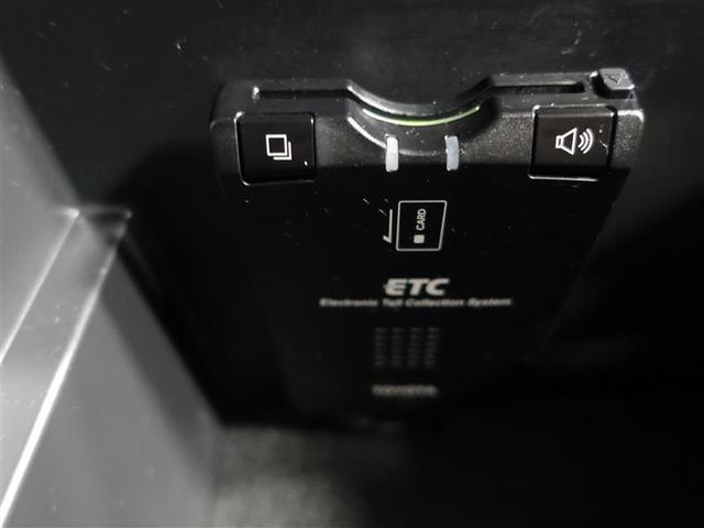 240S Sパッケージ(16枚目)