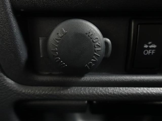 「スズキ」「スーパーキャリイ」「トラック」「広島県」の中古車14