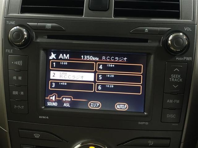 G バックカメラ スマートキー 純正CDラジオデッキ(11枚目)