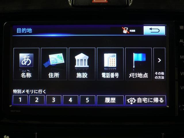 1.5G ワンセグ メモリーナビ ミュージックプレイヤー接続可 バックカメラ 衝突被害軽減システム ETC ワンオーナー 記録簿 アイドリングストップ(11枚目)