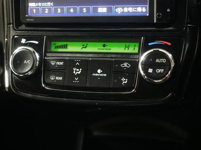 1.5G ワンセグ メモリーナビ ミュージックプレイヤー接続可 バックカメラ 衝突被害軽減システム ETC ワンオーナー 記録簿 アイドリングストップ(13枚目)