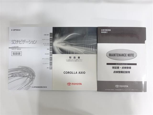 1.5G ワンセグ メモリーナビ ミュージックプレイヤー接続可 バックカメラ 衝突被害軽減システム ETC ワンオーナー 記録簿 アイドリングストップ(19枚目)