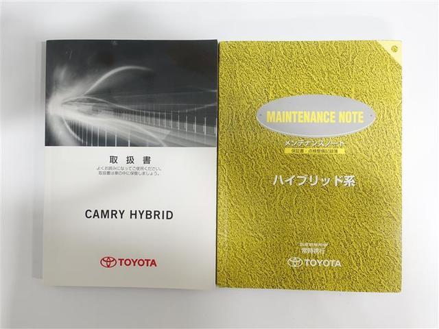 ハイブリッド Gパッケージ ETC HIDヘッドライト ワンオーナー 記録簿(19枚目)