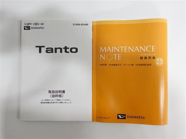 カスタムRS DVD再生 ミュージックプレイヤー接続可 衝突被害軽減システム 両側電動スライド LEDヘッドランプ 記録簿 アイドリングストップ(19枚目)