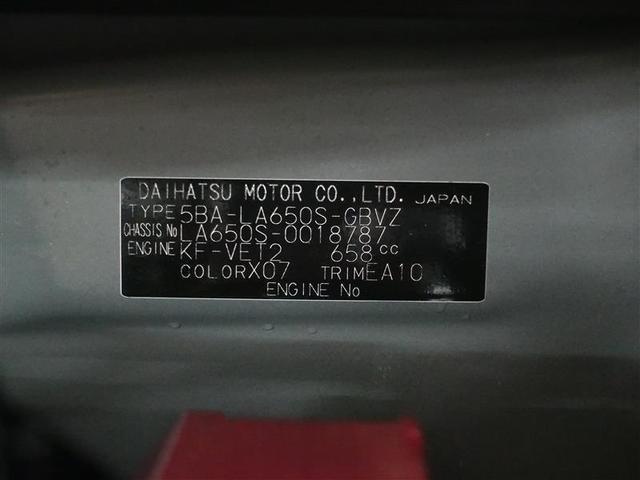 カスタムRS DVD再生 ミュージックプレイヤー接続可 衝突被害軽減システム 両側電動スライド LEDヘッドランプ 記録簿 アイドリングストップ(20枚目)