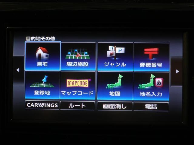 ハイウェイスター X フルセグ メモリーナビ ミュージックプレイヤー接続可 バックカメラ ドラレコ HIDヘッドライト 記録簿 アイドリングストップ(13枚目)