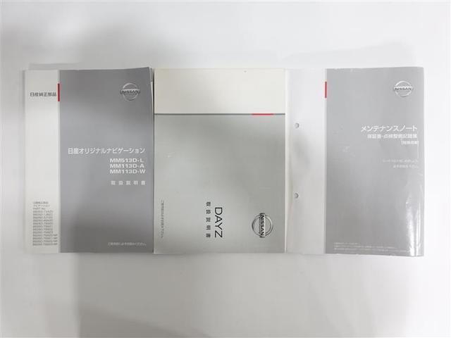 ハイウェイスター X フルセグ メモリーナビ ミュージックプレイヤー接続可 バックカメラ ドラレコ HIDヘッドライト 記録簿 アイドリングストップ(19枚目)