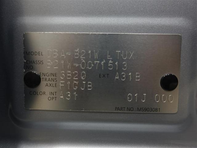 ハイウェイスター X フルセグ メモリーナビ ミュージックプレイヤー接続可 バックカメラ ドラレコ HIDヘッドライト 記録簿 アイドリングストップ(20枚目)