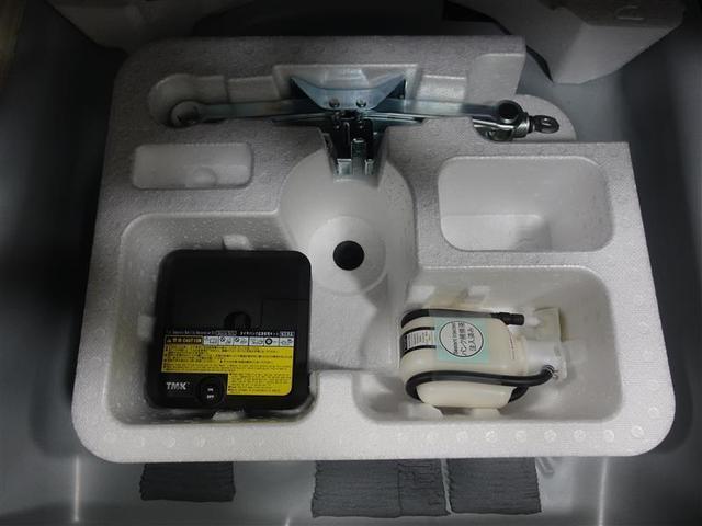 ハイブリッドG ワンセグ メモリーナビ ミュージックプレイヤー接続可 バックカメラ 衝突被害軽減システム ETC LEDヘッドランプ ワンオーナー 記録簿(7枚目)