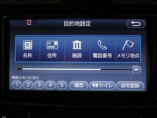ハイブリッドG ワンセグ メモリーナビ ミュージックプレイヤー接続可 バックカメラ 衝突被害軽減システム ETC LEDヘッドランプ ワンオーナー 記録簿(13枚目)