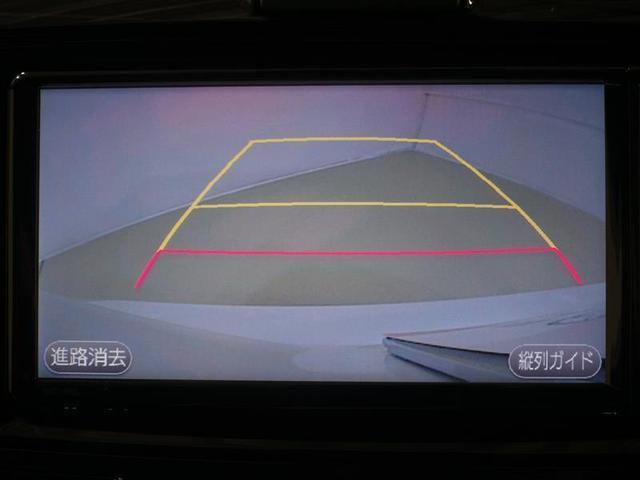ハイブリッドG ワンセグ メモリーナビ ミュージックプレイヤー接続可 バックカメラ 衝突被害軽減システム ETC LEDヘッドランプ ワンオーナー 記録簿(14枚目)