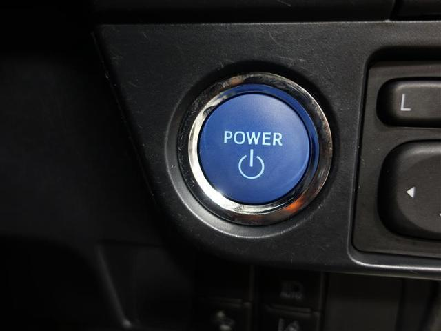 ハイブリッドG ワンセグ メモリーナビ ミュージックプレイヤー接続可 バックカメラ 衝突被害軽減システム ETC LEDヘッドランプ ワンオーナー 記録簿(17枚目)