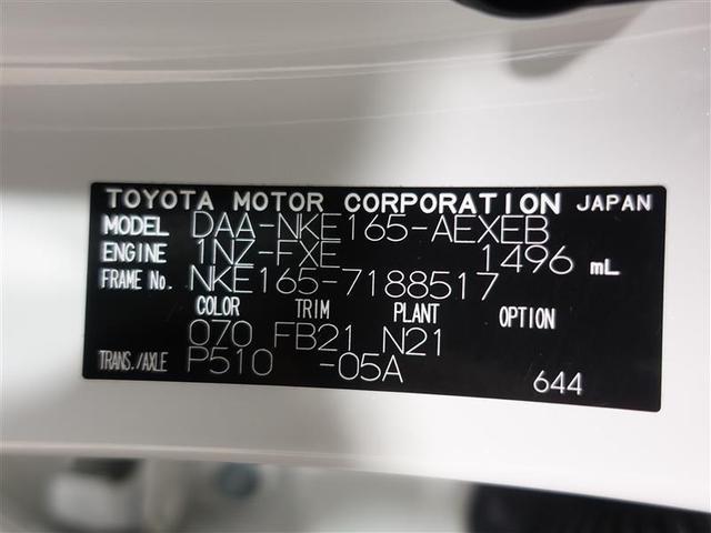 ハイブリッドG ワンセグ メモリーナビ ミュージックプレイヤー接続可 バックカメラ 衝突被害軽減システム ETC LEDヘッドランプ ワンオーナー 記録簿(20枚目)