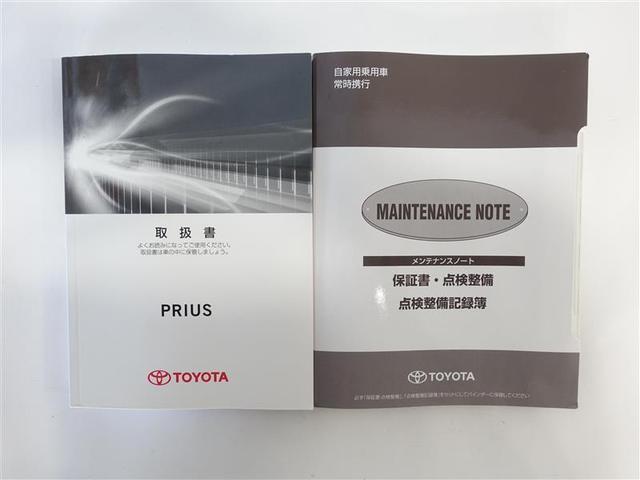 Sツーリングセレクション 衝突被害軽減システム LEDヘッドランプ ワンオーナー 記録簿(19枚目)