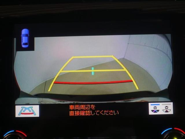 WS フルセグ メモリーナビ DVD再生 ミュージックプレイヤー接続可 バックカメラ 衝突被害軽減システム ETC ドラレコ LEDヘッドランプ ワンオーナー 記録簿(13枚目)