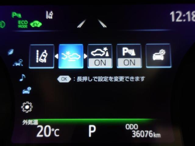 WS フルセグ メモリーナビ DVD再生 ミュージックプレイヤー接続可 バックカメラ 衝突被害軽減システム ETC ドラレコ LEDヘッドランプ ワンオーナー 記録簿(15枚目)