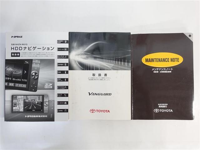 240S Sパッケージ・アルカンターラ リミテッド(19枚目)