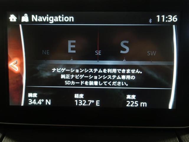 「マツダ」「CX-3」「SUV・クロカン」「広島県」の中古車12